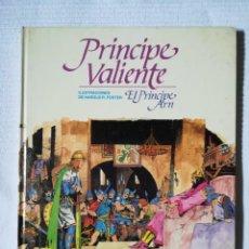 Cómics: PRÍNCIPE VALIENTE -EL PRÍNCIPE ARN- BURULAN 1983, TAPA DURA. Lote 189298715