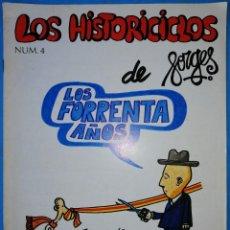 Cómics: LOS HISTORICICLOS DE FORGES Nº 4 - EDICIONES SEDMAY - 1977. Lote 189450716
