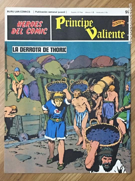Cómics: PRINCIPE VALIENTE - COLECCIÓN COMPLETA - HAROLD FOSTER - 1ª EDICION 1972. BURULAN LAN COMIC - Foto 4 - 189573148