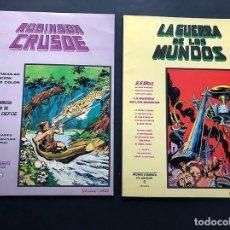 Cómics: 2 EJEMPLARES / LA GUERRA DE LOS MUNDOS / ROBINSON CRUSOE / VERTICE - MUNDI COMICS / SIN USAR. Lote 189781395