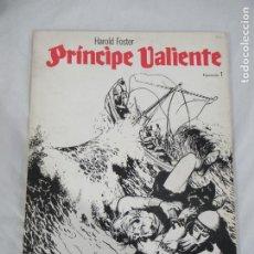 Cómics: PRINCIPE VALIENTE FASCÍCULO 1 - EDICIONES R.O.. Lote 190160550