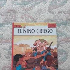 Cómics: LAS AVENTURAS DE ALIX. EL NIÑO GRIEGO, DE JACQUES MARTIN (NETCOM2). Lote 190513640