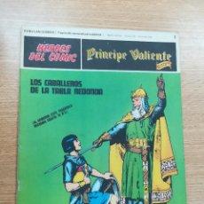 Cómics: PRINCIPE VALIENTE #1. Lote 191296102