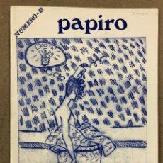 Cómics: PAPIRO N° 0 (VALENCIA 1985). HISTÓRICO FANZINE ORIGINAL COMICS - HISTORIETAS. Lote 191463693