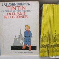 Cómics: COLECCION COMPLETA TINTIN TAPA RUSTICA - 23 EJEMPLARES + PAIS DE LOS SOVIETS 1ª EDICION DE REGALO. Lote 191611096