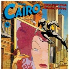 Comics : CAIRO. COLECCIÓN COMPLETA DE 75 NÚMEROS A FALTA DEL Nº.69.+ LOS 4 COFRES.EXCELENTES.NORMA,1981.. Lote 192014252