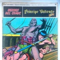 Cómics: PRINCIPE VALIENTE.TOMO I FASCICULO 11 HEROES DEL COMIC BURU LAN . MERCADERES DE ESCLAVOS. Lote 192368881