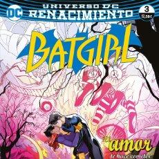 Cómics: BATGIRL 1 2 3 4 5 COMPLETA - ECC / DC RUSTICA / NUEVOS DE EDITORIAL. Lote 192471411