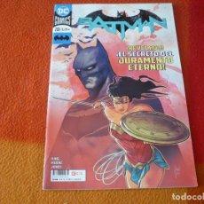 Cómics: BATMAN Nº 75 RENACIMIENTO 20 ( TOM KING ) ¡MUY BUEN ESTADO! DC ECC 2018. Lote 192691802