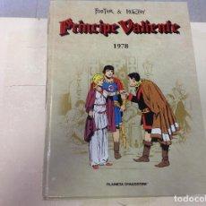 Cómics: PRINCIPE VALIENTE, FOSTER & MURPHY, PLANETA AGOSTINI, TOMO DE 1978. Lote 193883867