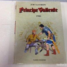 Cómics: PRINCIPE VALIENTE, JOHN CULLEN MURPHY, PLANETA AGOSTINI, TOMO DE 1986. Lote 193884461