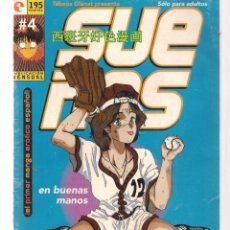 Cómics: SUEÑOS. Nº 4. TEBEOS GLÉNAT. (ST/A4). Lote 194225486