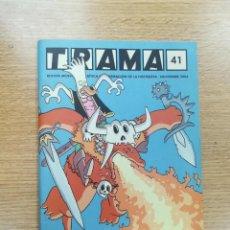 Cómics: TRAMA #41. Lote 194329493