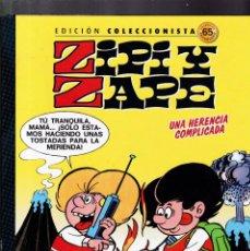 Cómics: ZIPI Y ZAPE - UN HERENCIA COMPLICADA - EDICION COLECCIONISTA - SALVAT EDITORIAL 2012. Lote 194345338