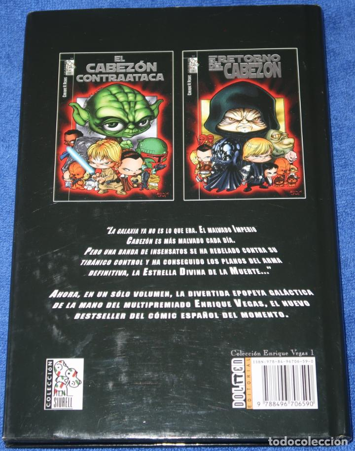 Cómics: Los cabezones de las galaxias - Enrique V. Vegas - Dolmen Editorial (2007) - Foto 3 - 194356696