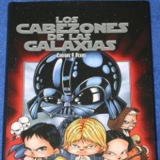 Cómics: LOS CABEZONES DE LAS GALAXIAS - ENRIQUE V. VEGAS - DOLMEN EDITORIAL (2007). Lote 194356696
