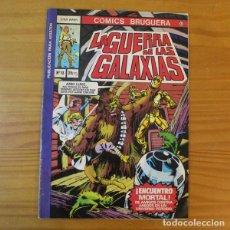 Cómics: COMICS BRUGUERA 32 LA GUERRA DE LAS GALAXIAS 13 ENCUENTRO MORTAL. MARVEL 1977 STAR WARS. Lote 194555502