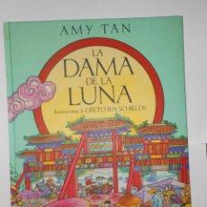 Cómics: LA DAMA DE LA LUNA. AMY TAM. TUSQUET CIRCULO . AÑO 1992. Lote 194586516