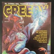 Cómics: CREEPY Nº 33 - EL COMIC DEL TERROR TOUTAIN. Lote 194703598