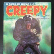 Cómics: CREEPY Nº 14 EL CÓMIC DE TERROR Y LO FANTÁSTICO.. Lote 194703922