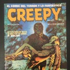 Cómics: CREEPY Nº 16 EL CÓMIC DEL TERROR, TOUTAIN.. Lote 194704251