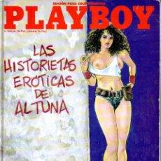 Cómics: PLAYBOY - LAS HISTORIETAS ERÓTICAS DE ALTUNA (1992). Lote 194877152