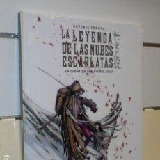 Cómics: LA LEYENDA DE LAS NUBES ESCARLATAS Nº 1 LA CIUDAD QUE HABLA CON EL CIELO - ROSSELL - OFERTA . Lote 194884603