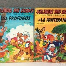 Cómics: LOTE 2 YALAHAS PIFF IADDO ESPÍA COLEGIADO LA PANTERA NEGRA Y LOS PRÓFUGOS 1980. Lote 194884912