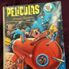 Cómics: LIBRO, PELÍCULAS HANNA BARBERÁ. TOMO XV. COLECCION JOVIAL.. Lote 194887667