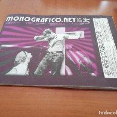 Cómics: MONOGRAFICO.NET 99. GRAPA. REVISTA. BUEN ESTADO. REVISTA DE TEXTOS Y COMICS. . Lote 194938297