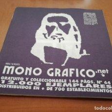 Cómics: MONOGRAFICO.NET 64. GRAPA. REVISTA. BUEN ESTADO. REVISTA DE TEXTOS Y COMICS. . Lote 194941915