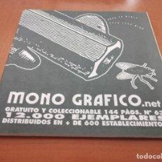 Cómics: MONOGRAFICO.NET 63. GRAPA. REVISTA. BUEN ESTADO. REVISTA DE TEXTOS Y COMICS. . Lote 194942020