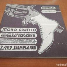 Cómics: MONOGRAFICO.NET 61. GRAPA. REVISTA. BUEN ESTADO. REVISTA DE TEXTOS Y COMICS. . Lote 194942142