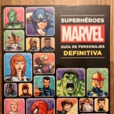 Cómics: SUPERHEROES MARVEL. GUÍA DE PERSONAJES DEFINITIVA. Lote 195047806