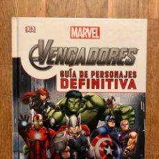 Cómics: LOS VENGADORES. GUÍA DE PERSONAJES DEFINITIVA. Lote 195048040