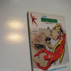Cómics: TACO VERTICE DAN DEFENSOR Nº 45 IMPECABLE. Lote 195150391