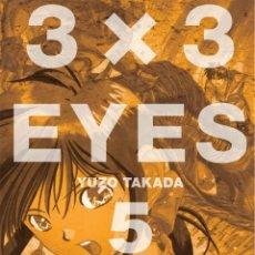 Cómics: 3 X 3 EYES 5 - IVREA MANGA. Lote 195187095