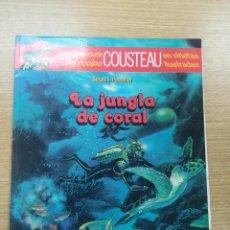 Cómics: UNA AVENTURA DEL EQUIPO COSTEAU LA JUNGLA DE CORAL. Lote 195231710