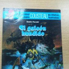 Cómics: UNA AVENTURA DEL EQUIPO COSTEAU EL GALEON HUNDIDO. Lote 195231737
