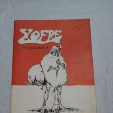 Cómics: XOFRE , FANZINE GALLEGO Y EN GALLEGO DONDE SE PUBLICÓ PRIMERA HISTORIA DE MIGUELANXO PRADO. Lote 195243082