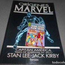 Cómics: FORUM - ORIGENES MARVEL - STAN LEE - JACK KIRBY - CAPITAN AMERICA N 59-71. Lote 195391143
