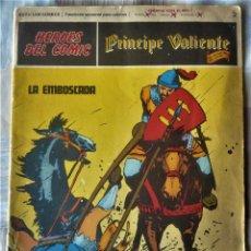 Cómics: EL PRINCIPE VALIENTE Nº 2. Lote 195420105