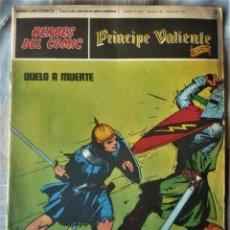 Cómics: EL PRINCIPE VALIENTE Nº 3. Lote 195420306