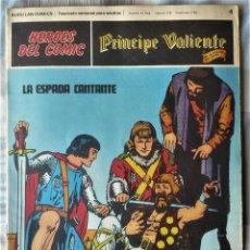 Cómics: EL PRINCIPE VALIENTE Nº 4. Lote 195420448