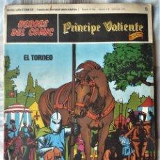 Cómics: EL PRINCIPE VALIENTE Nº 5. Lote 195420566