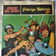 Cómics: EL PRINCIPE VALIENTE Nº 7. Lote 195420770