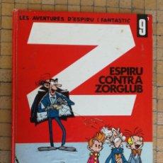 Cómics: AVENTURES ESPIRÚ I FANTÀSTIC. ESPIRU CONTRA ZORGLUP. Nº 9 ED. JAIMES 1970. . EN CATALÀ. Lote 195431257