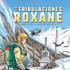 Cómics: ANDRE TAYMANS : LAS TRIBULACIONES DE ROXANE - YERMO TAPA DURA. Lote 195448598