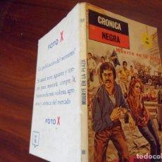 Cómics: CRONICA NEGRA - LA FASCINACION DE LA VIOLENCIA - FORMATO TACO - EDITA MERCOCOMIC. Lote 195506481