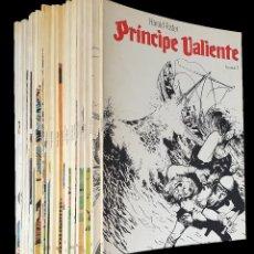 Cómics: PRINCIPE VALIENTE. HAROLD FOSTER. LOTE CON LOS 27 PRIMEROS NUMEROS. EDICIONES B. O.. Lote 196168790